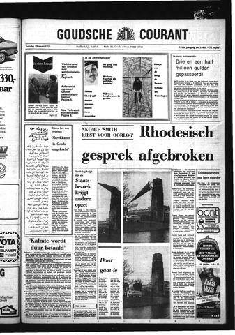 Goudsche Courant 1976-03-20
