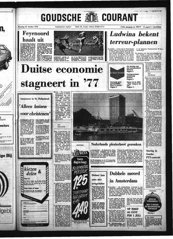 Goudsche Courant 1976-10-25