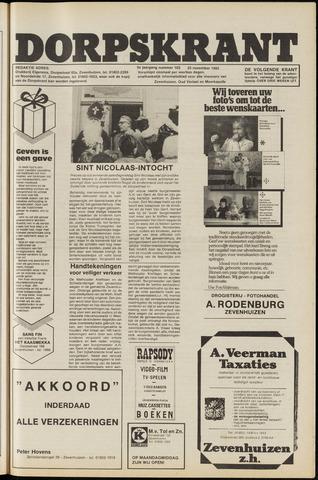 Dorpskrant 1982-11-25