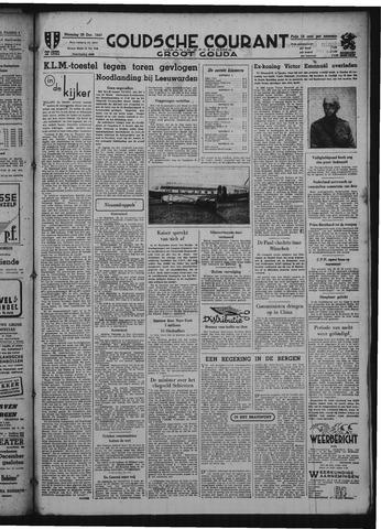 Goudsche Courant 1947-12-29