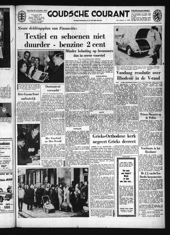 Goudsche Courant 1965-11-20