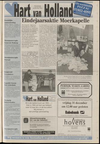 Hart van Holland 1993-12-29