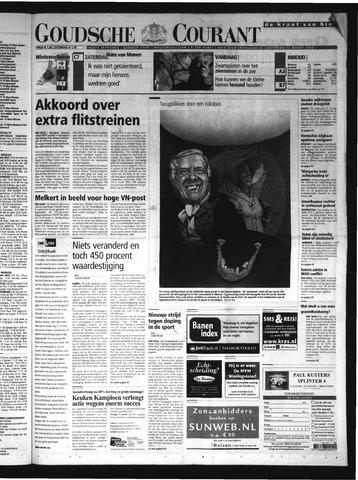 Goudsche Courant 2005-03-12