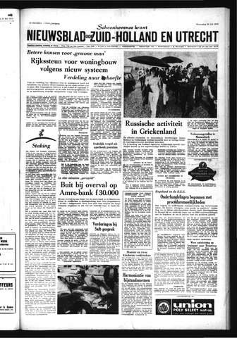 Schoonhovensche Courant 1970-07-22