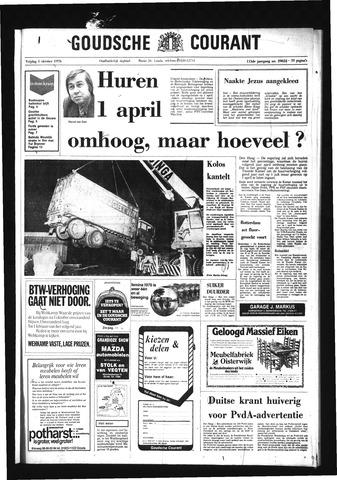 Goudsche Courant 1976-10-01