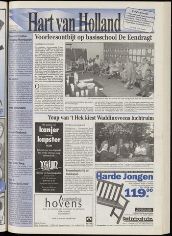 Hart van Holland 1998-06-03