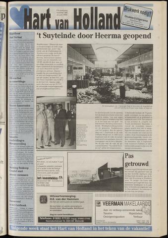 Hart van Holland 1994-06-22