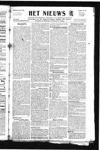 Schoonhovensche Courant 1945-07-16
