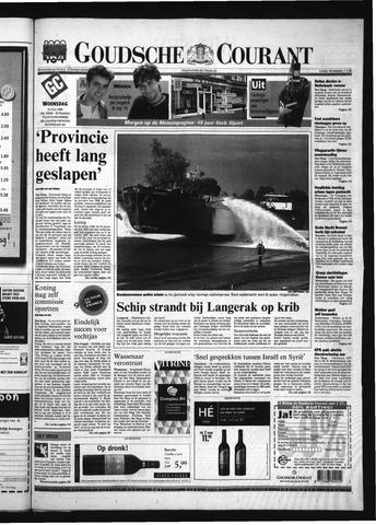 Goudsche Courant 1999-07-21