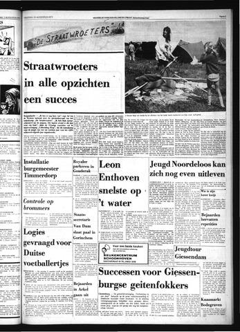 Schoonhovensche Courant 1973-08-10