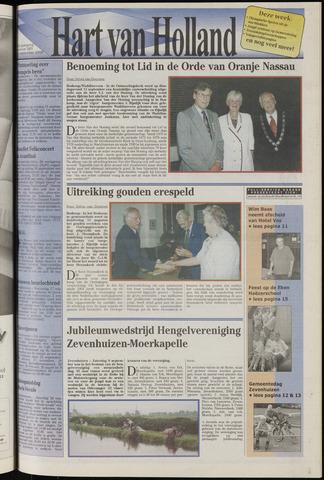 Hart van Holland 2000-09-20