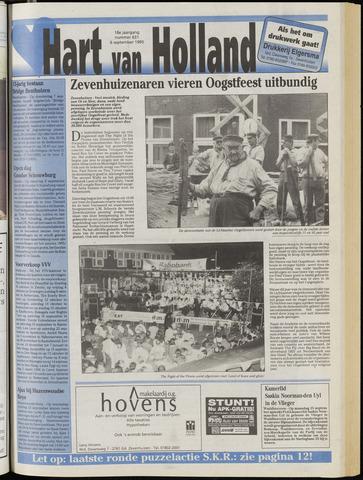 Hart van Holland 1995-09-06