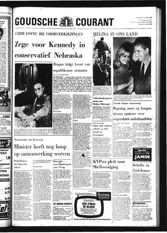 Goudsche Courant 1968-05-15