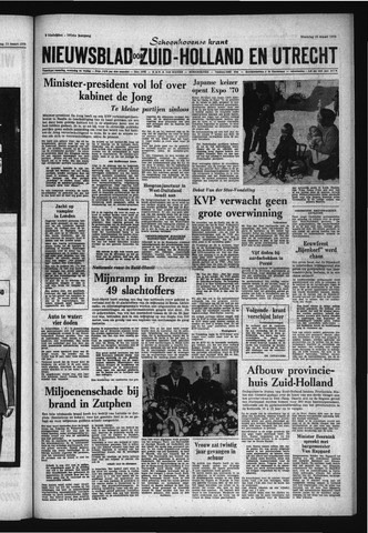 Schoonhovensche Courant 1970-03-16