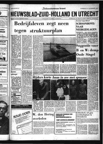 Schoonhovensche Courant 1974-11-20