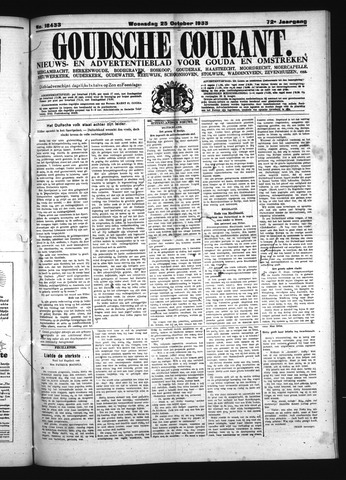 Goudsche Courant 1933-10-25