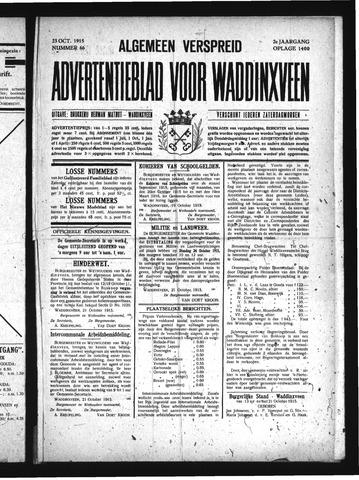 Advertentieblad Waddinxveen 1915-10-23