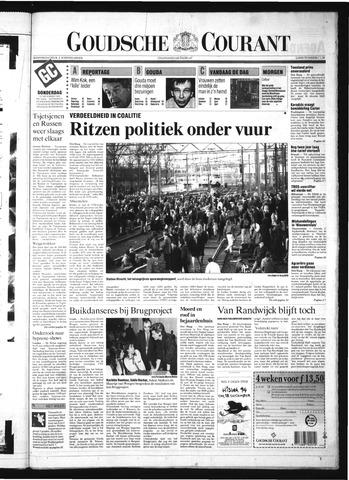 Goudsche Courant 1994-12-15