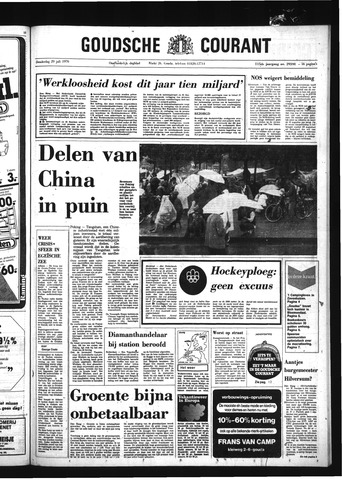 Goudsche Courant 1976-07-29