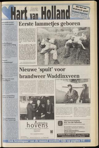 Hart van Holland 1995-01-25