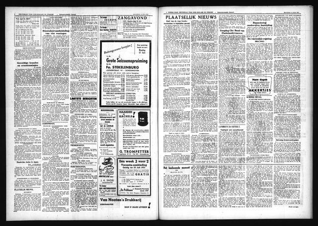 Schoonhovensche Courant 1951-07-16