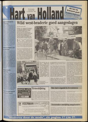 Hart van Holland 1995-09-27