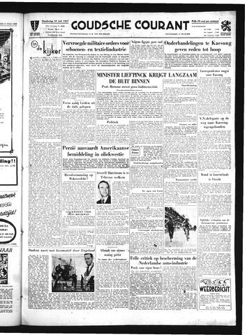Goudsche Courant 1951-07-12