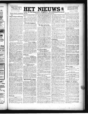 Schoonhovensche Courant 1946-07-08