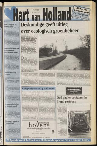 Hart van Holland 1995-03-22