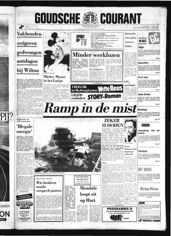 Goudsche Courant 1984-04-11