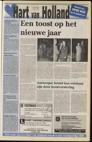 Hart van Holland 1995-01-04