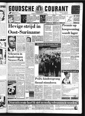 Goudsche Courant 1986-10-14