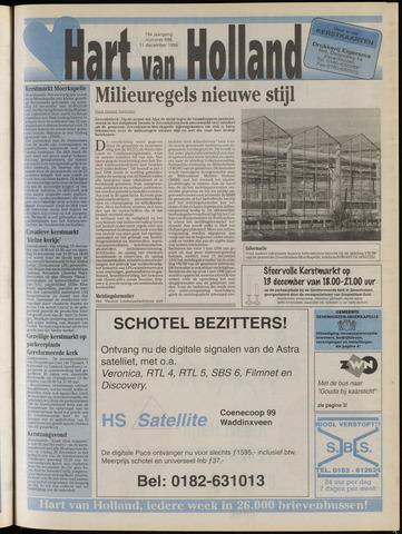 Hart van Holland 1996-12-11