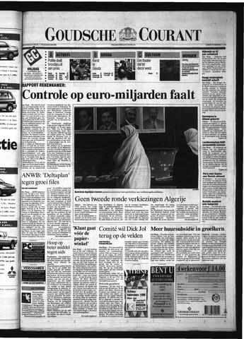 Goudsche Courant 1995-11-17
