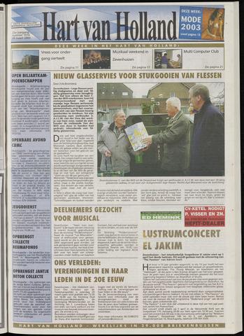 Hart van Holland 2003-03-26