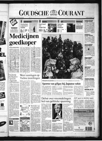 Goudsche Courant 1995-03-22