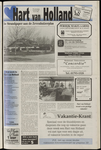 Hart van Holland 1992-07-08