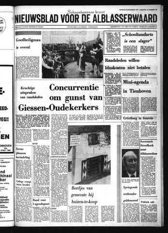 Schoonhovensche Courant 1976-11-22