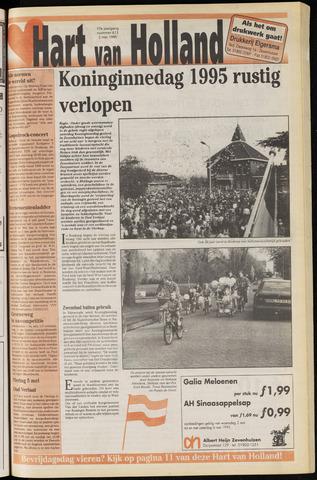 Hart van Holland 1995-05-03