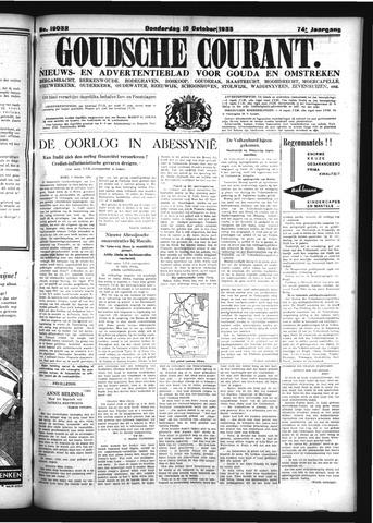 Goudsche Courant 1935-10-10