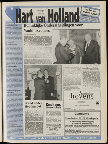 Hart van Holland 1996-05-02