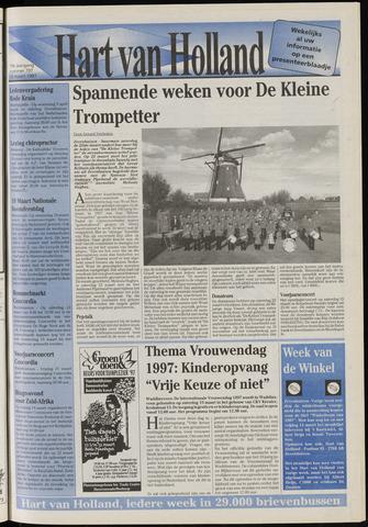 Hart van Holland 1997-03-12