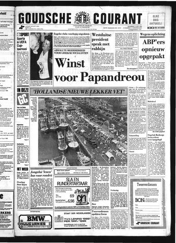 Goudsche Courant 1985-06-03