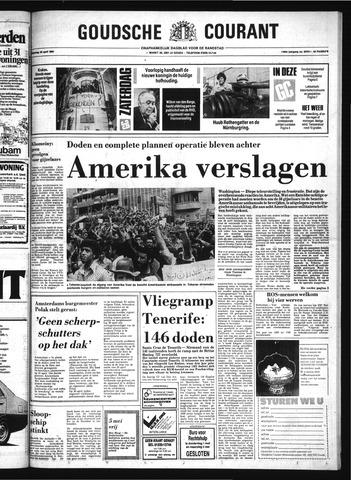 Goudsche Courant 1980-04-26