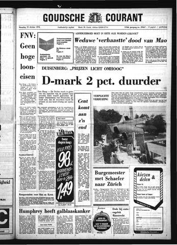 Goudsche Courant 1976-10-18