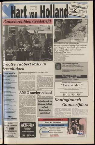 Hart van Holland 1992-04-22