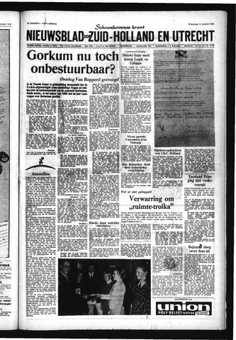 Schoonhovensche Courant 1969-10-15