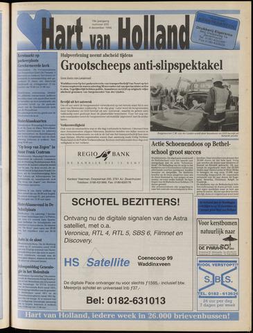 Hart van Holland 1996-12-04