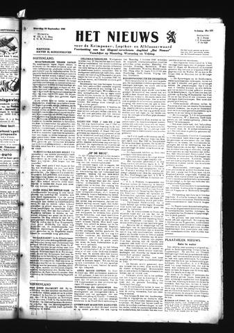 Schoonhovensche Courant 1945-09-24