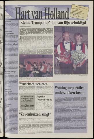 Hart van Holland 1999-05-19